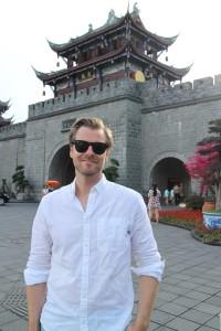 150715 Chengdu byport