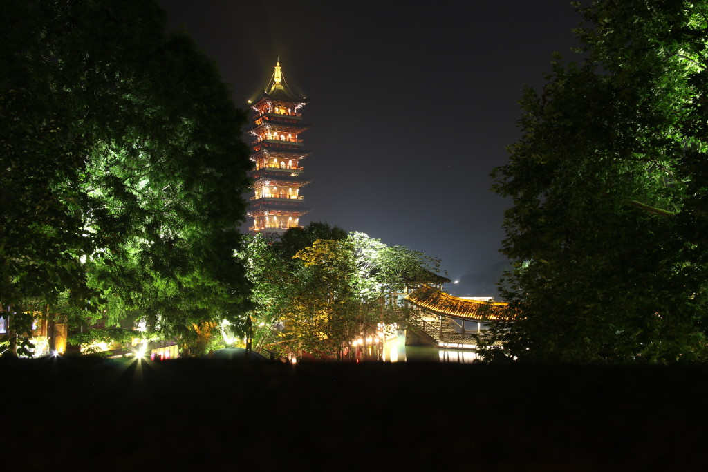 150726 Wuzhen west pagoda