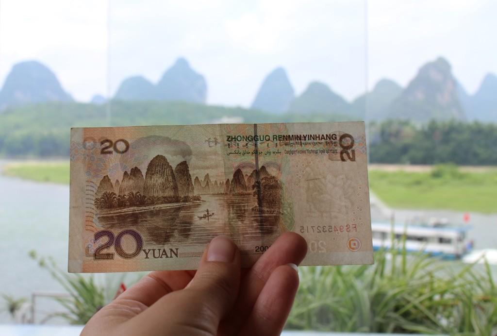150717 yuan